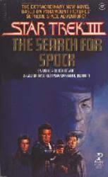Star Trek III: The Search For Spock (Paperback Book/1984) VG