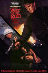 Year of the Gun movie poster [Andrew McCarthy & Sharon Stone] VG