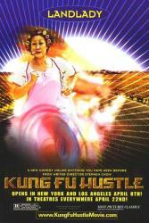Kung Fu Hustle movie poster [Qui Yuen as The Landlady] 27x40