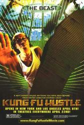 Kung Fu Hustle movie poster [Siu Lung Leung as The Beast] 27x40