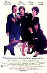 The Cemetery Club movie poster [Ellen Burstyn, Olympia Dukakis] 26x40