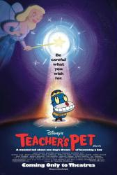 Teacher's Pet (Theatrical Movie Poster) VG