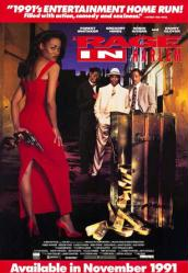 A Rage In Harlem poster [Robin Givens, Danny Glover & Forest Whitaker]