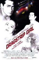 Dragstrip Girl [w/ Mark Dacascos, Natasha Gregson Wagner & Traci Lords](Video Movie Poster) Nr. Mint