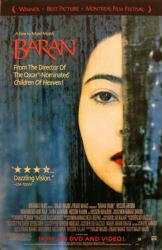 Baran movie poster (Rain) [a Majid Majidi film] 27x40 video poster