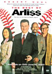 Arliss: The Best of Arliss DVD poster [Robert Wuhl & Sandra Oh]