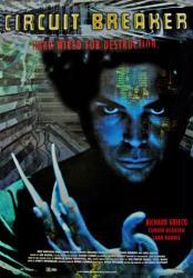 Circuit Breaker movie poster (a.k.a Inhumanoid) [Richard Grieco] 27x40