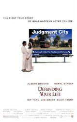 Defending Your Life movie poster [Albert Brooks, Meryl Streep] 27x40
