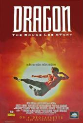 Dragon: Bruce Lee Story movie poster [Jason Scott Lee & Lauren Holly]