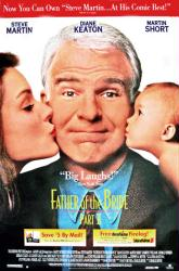 Father of the Bride Part II movie poster [Steve Martin] 26x40