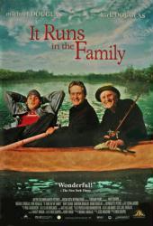 It Runs In the Family movie poster /Kirk Douglas/Michael Douglas 27x40