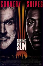 Rising Sun movie poster [Sean Connery & Wesley Snipes] video poster