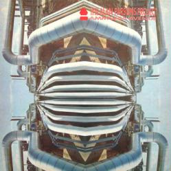 The Alan Parsons Project poster: Ammonia Avenue vintage LP/Album flat