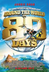 Around the World In 80 Days movie poster [Jackie Chan & Steve Coogan]