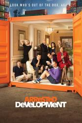 Arrested Development poster (TV show cast) 24'' X 36''