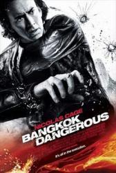 Bangkok Dangerous movie poster [Nicolas Cage] 2008 one-sheet