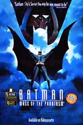 Batman: Mask of the Phantasm movie poster (1993) video version