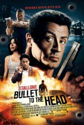 Bullet to the Head movie poster [Sylvester Stallone] 27x40