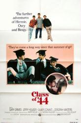 Class of '44 movie poster [Gary Grimes, Jerry Houser] original 27x41