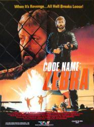 Code Name Zebra movie poster (1987) [Jim Mitchum] 18x24