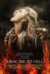 Drag Me to Hell movie poster [Alison Lohman] a Sam Raimi film (VG)