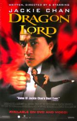 Dragon Lord movie poster [Jackie Chan] 26x40 video poster NM