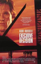 Executive Decision movie poster [Kurt Russell] 27x40 VG