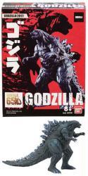 """Godzilla: Godzilla (2017) 3.5"""" vinyl figure (Bandai/2019)"""