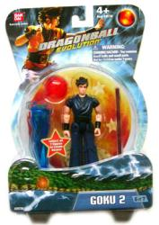 Dragonball Evolution: Goku 2 action figure (BanDai/2009) New