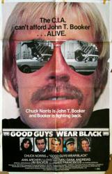 Good Guys Wear Black movie poster [Chuck Norris] original 25 X 38