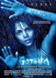Gothika movie poster [Halle Berry] original 27x40 one-sheet
