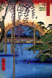 Utagawa Hiroshige poster: Inside Kameido Tenjin Shrine (24x36)