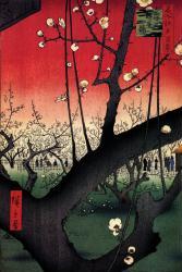 Utagawa Hiroshige poster: The Plum Garden in Kameido (24x36)