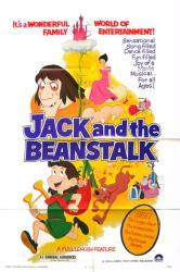 Jack and the Beanstalk movie poster (original 1976 U.S. one-sheet)