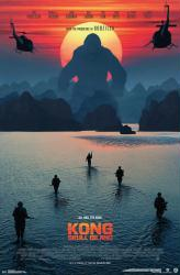 Kong: Skull Island movie poster (22x34) 2017