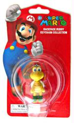 Super Mario: Koopa Troopa figure keychain (Goldie/2012)