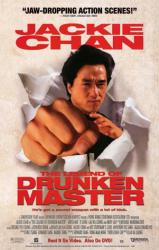 The Legend of Drunken Master movie poster [Jackie Chan] video poster
