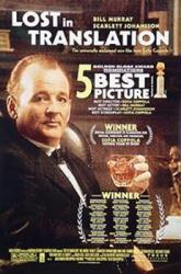 Lost In Translation movie poster [Bill Murray] 27x40 original