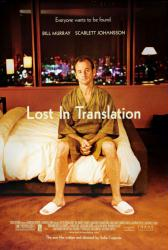 Lost In Translation movie poster [Bill Murray] 27x40 one-sheet