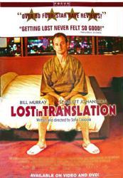 Lost In Translation movie poster [Bill Murray] video version