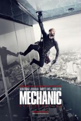 Mechanic: Resurrection movie poster [Jason Statham] original 27x40