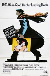 Next Stop, Greenwich Village movie poster (1976) original 27x41 GD