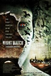 Night Watch: Nochnoi Dozor movie poster (2004) 27x40 NM