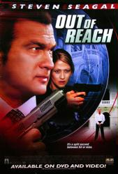 Out of Reach movie poster [Steven Seagal] 27x40 video poster