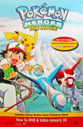 Pokemon Heroes: The Movie poster (26x40 video poster)