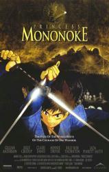 Princess Mononoke movie poster [a Hayao Miyazaki film] 26x40
