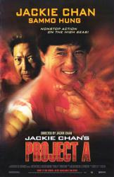 Jackie Chan's Project A movie poster [Jackie Chan, Sammo Hung] 26x40