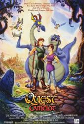 Quest for Camelot movie poster (1998 animated film) 27x40