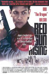 Red Sun Rising movie poster [Don ''The Dragon'' Wilson] 27x40