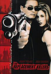 The Replacement Killers movie poster [Chow Yun-Fat & Mira Sorvino]